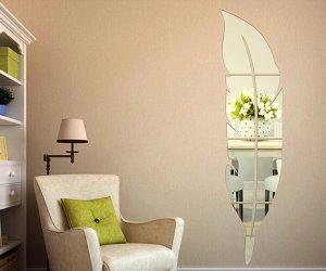 Specchi da parete originali simpatici divertenti e introvabili for Amazon specchi da parete